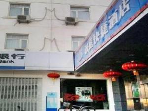 Hanting Hotel Wuxi Zhongshan Road Branch
