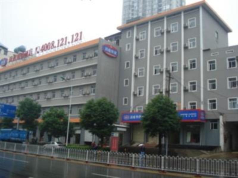 Hanting Hotel Changsha Railway Station Bayi Road
