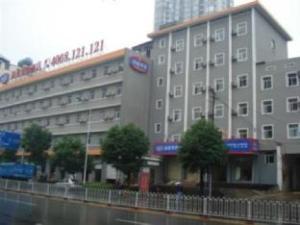 Hanting Hotel Changsha Railway Station Branch