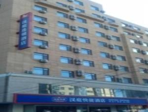 Hanting Hotel Zhongshan Square - Dalian
