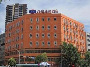 Hanting Hotel Kunming Chuanxin Gulou Branch