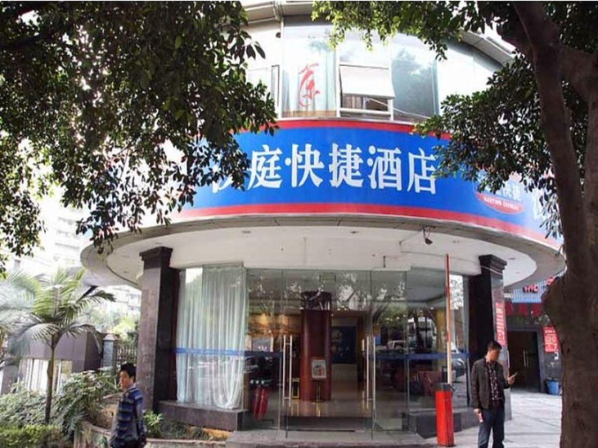 Hanting Hotel Chongqing Jiazhou Branch