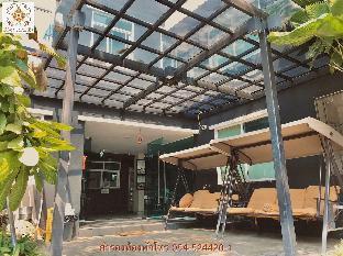 Huern Che Ta One Hotel โรงแรมเฮือนเชตวัน