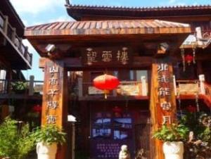 Lijiang Nanshancaotang Wangyunlou