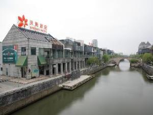 Warmly Hotel Suzhou Jinji Lake Ligongdi Boutique Hotel