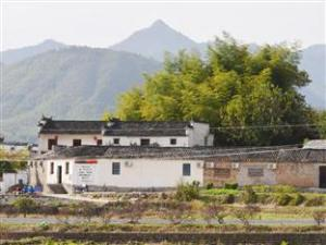 Huangshan Hongcun Juyuanxuan Inn