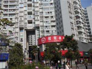 Hui Jia Apartment Shenzhen