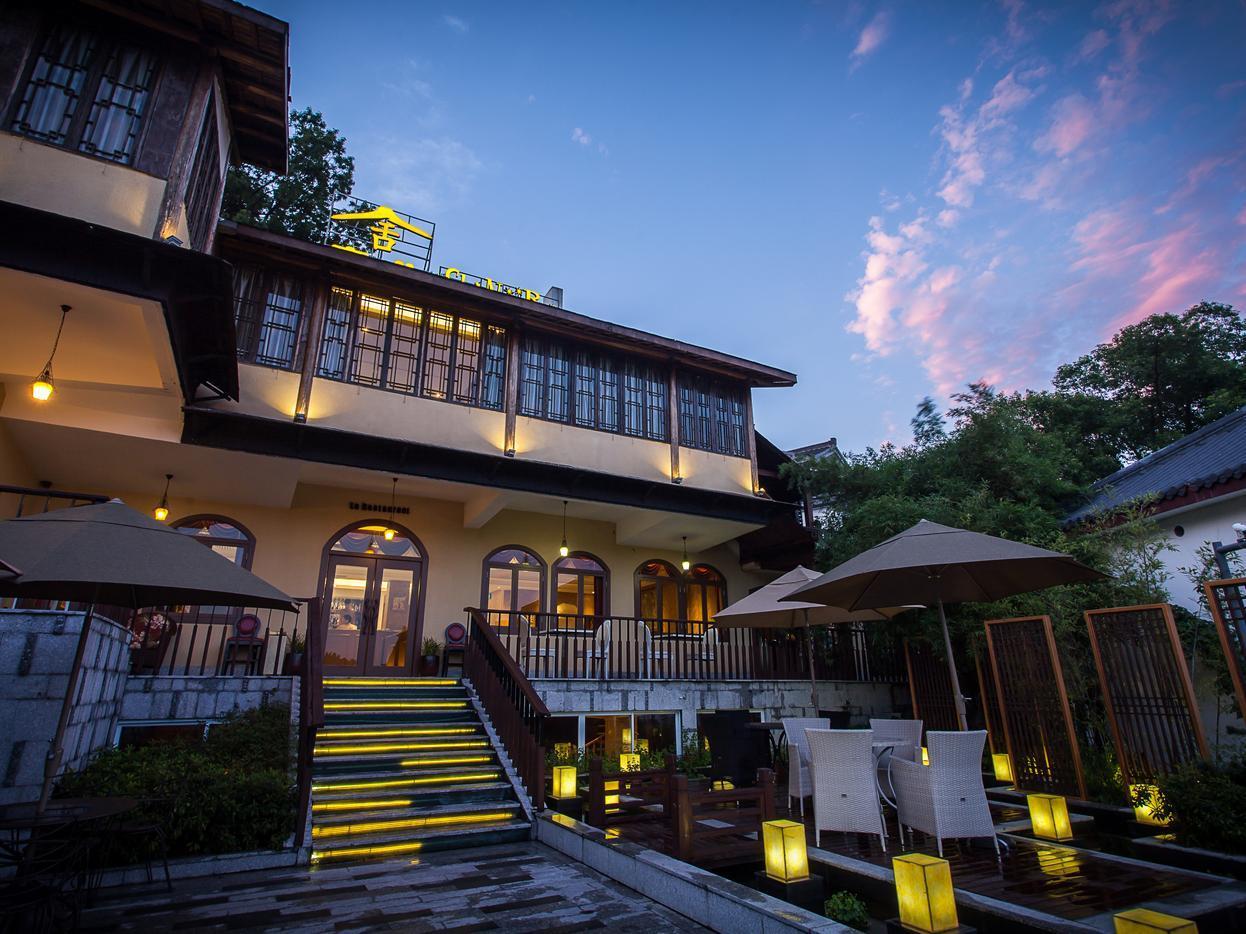 Hangzhou SheNanBei Boutique Hotel