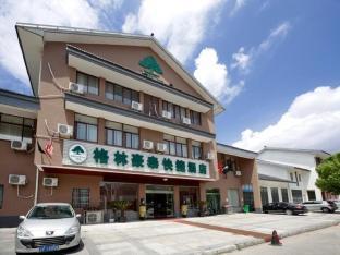 Green Tree Inn Wujiang Tongli Express Hotel