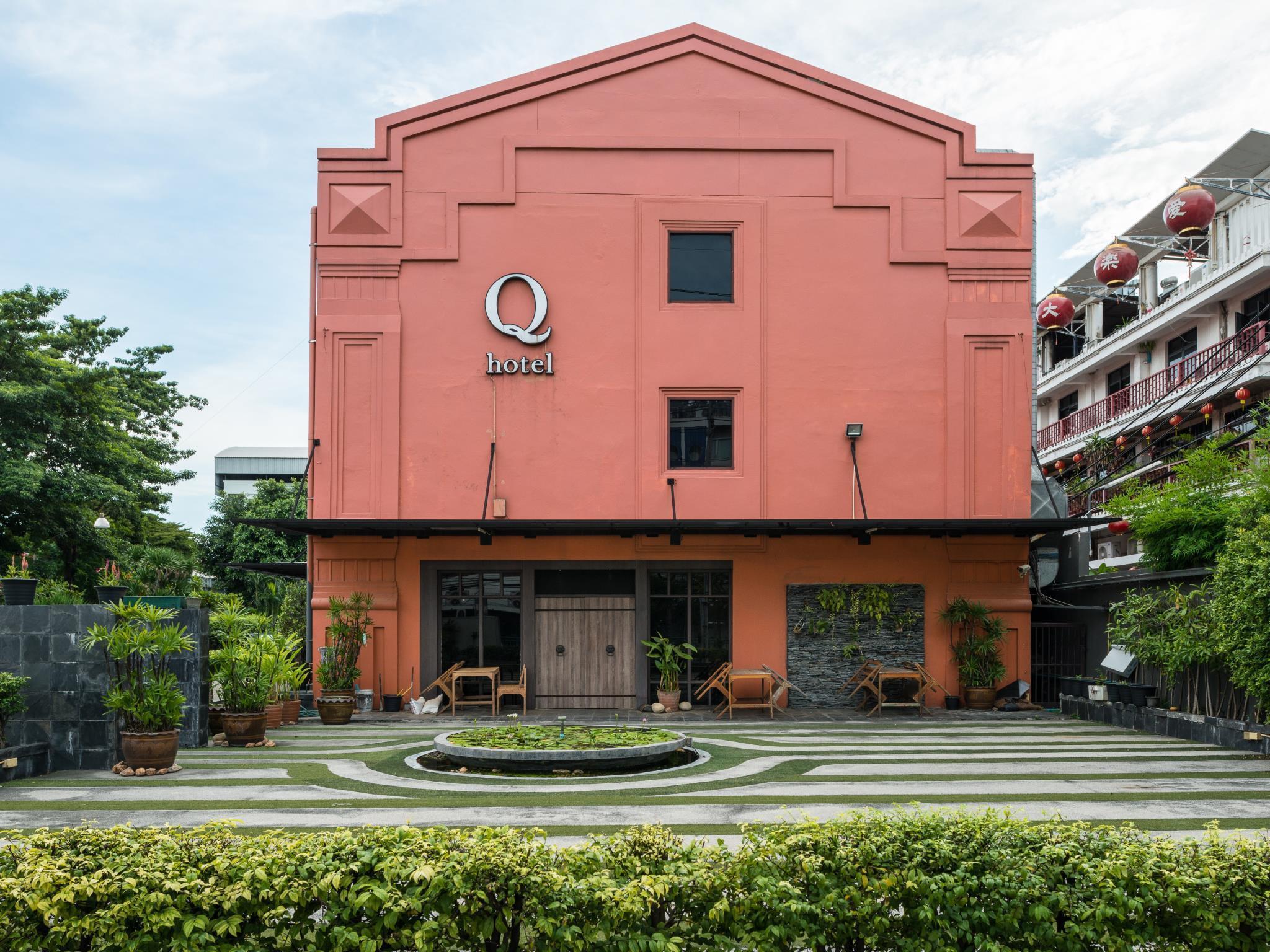 Q Hotel คิว โฮเทล