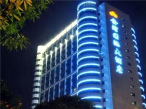 Daye Jinwan International Hotel