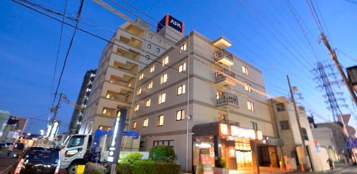 APA Hotel Isehara Ekimae