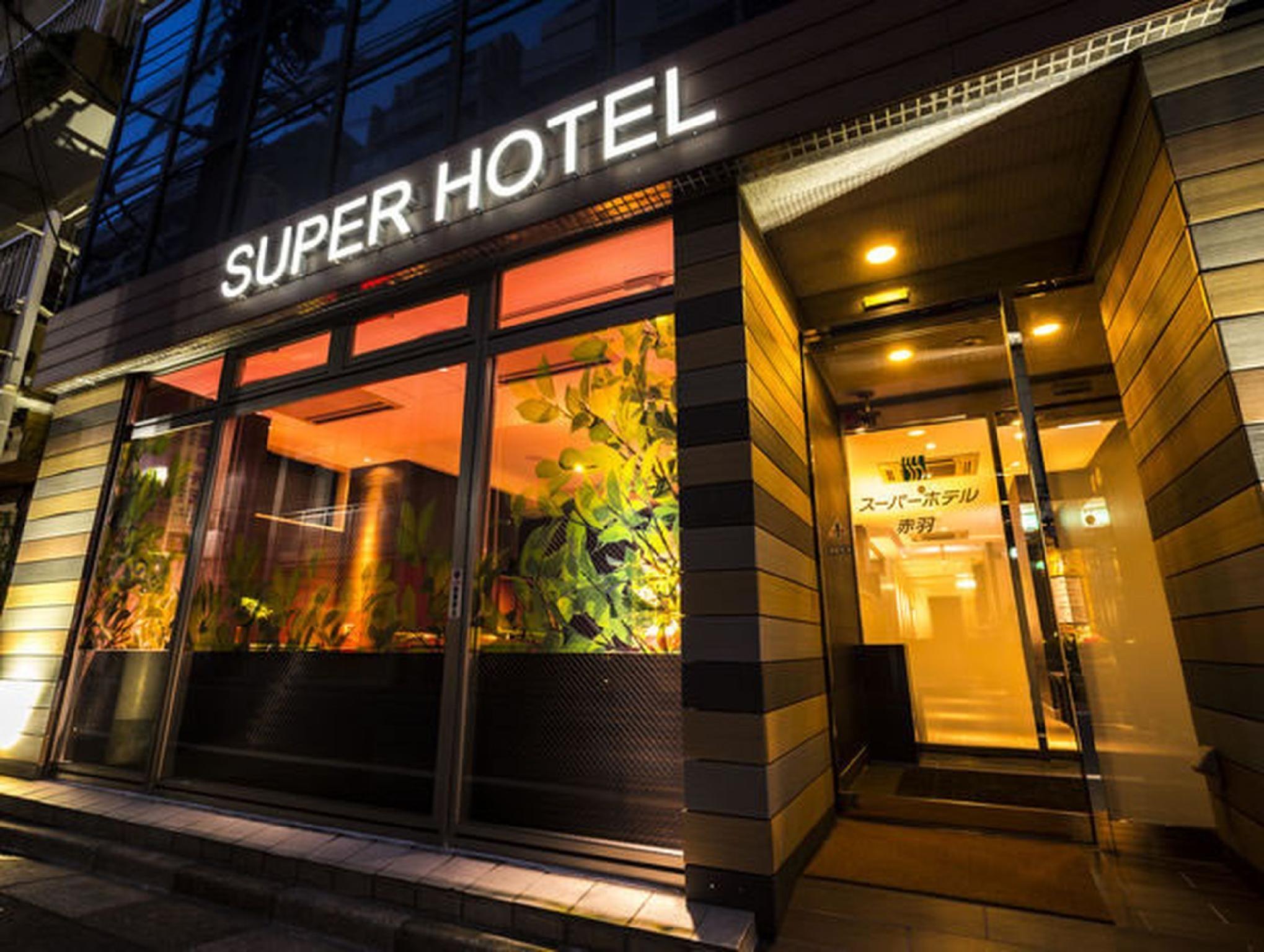 SuperHotel Tokyo Akabane
