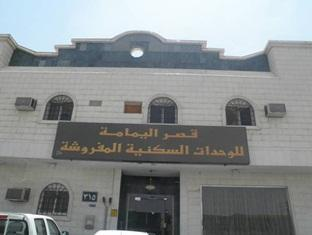 Al Yamama Palace   Al Naseem Branch 11 Apartment
