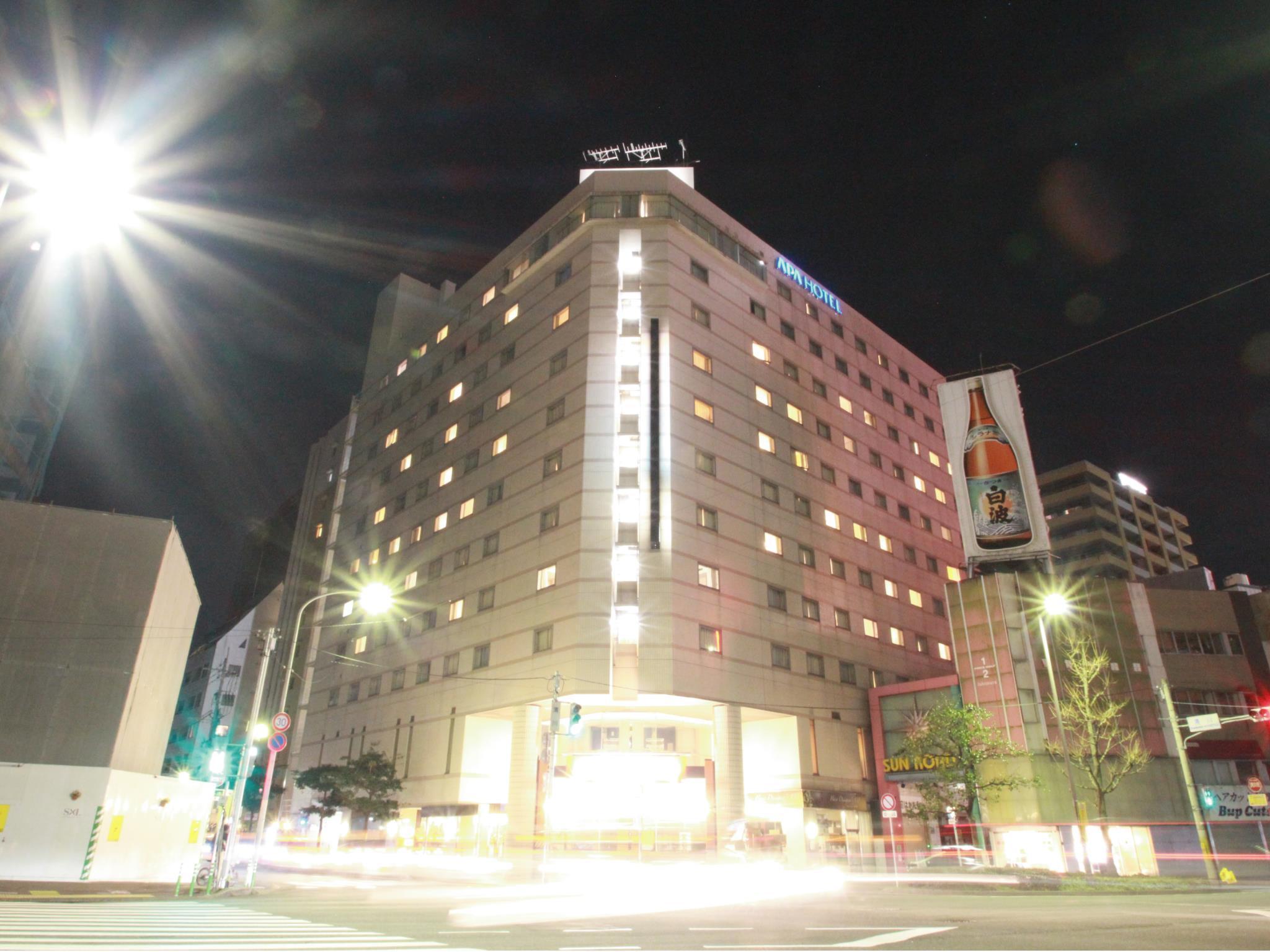 โรงแรมอะป้า ฟุกุโอกะ-วาตานาเบะโดริ