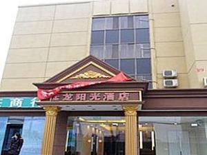 Jia Long Sunny Hotel Fengtai Branch