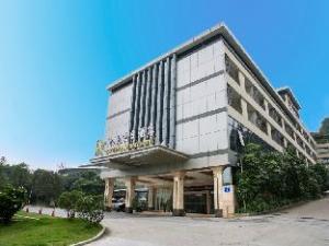 Kecheng Holiday Hotel