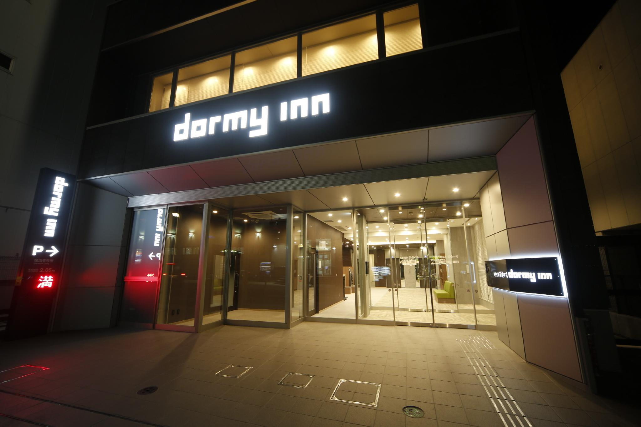Dormy Inn Honhachinohe Hot Springs