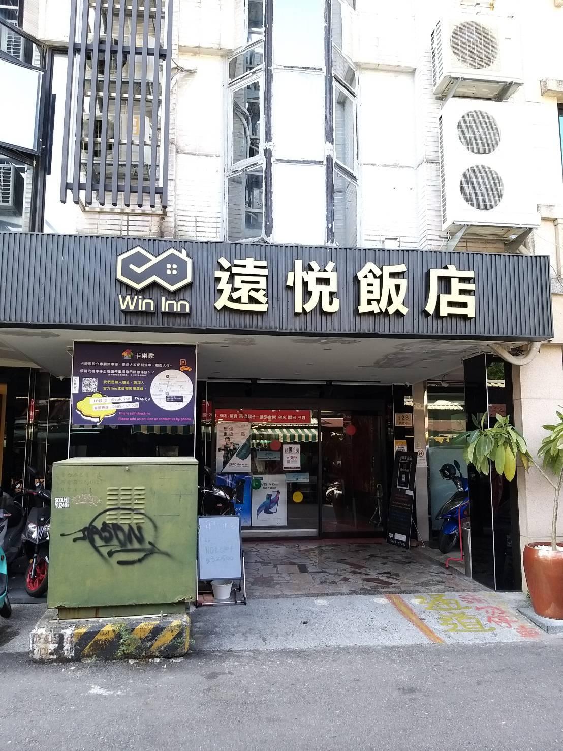 Win Inn Tainan Hotel