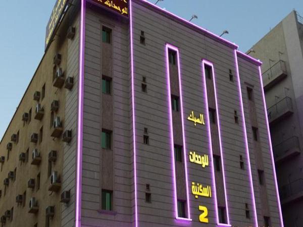 Al Sabk Hotel Suites 2 Family Accommodation Jeddah