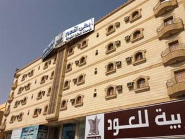 Abha Al Qosour Apartment (13) Jeddah