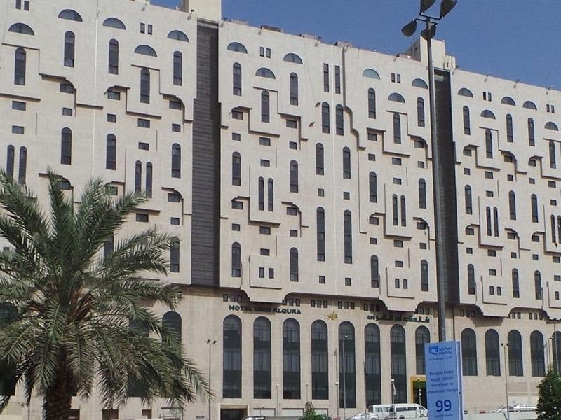 Umm Al Qura Hotel Makkah   By Al Rawda