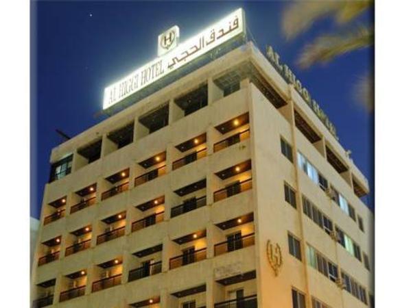 Al Higgi Hotel Yanbu