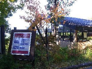 Sakuraresort