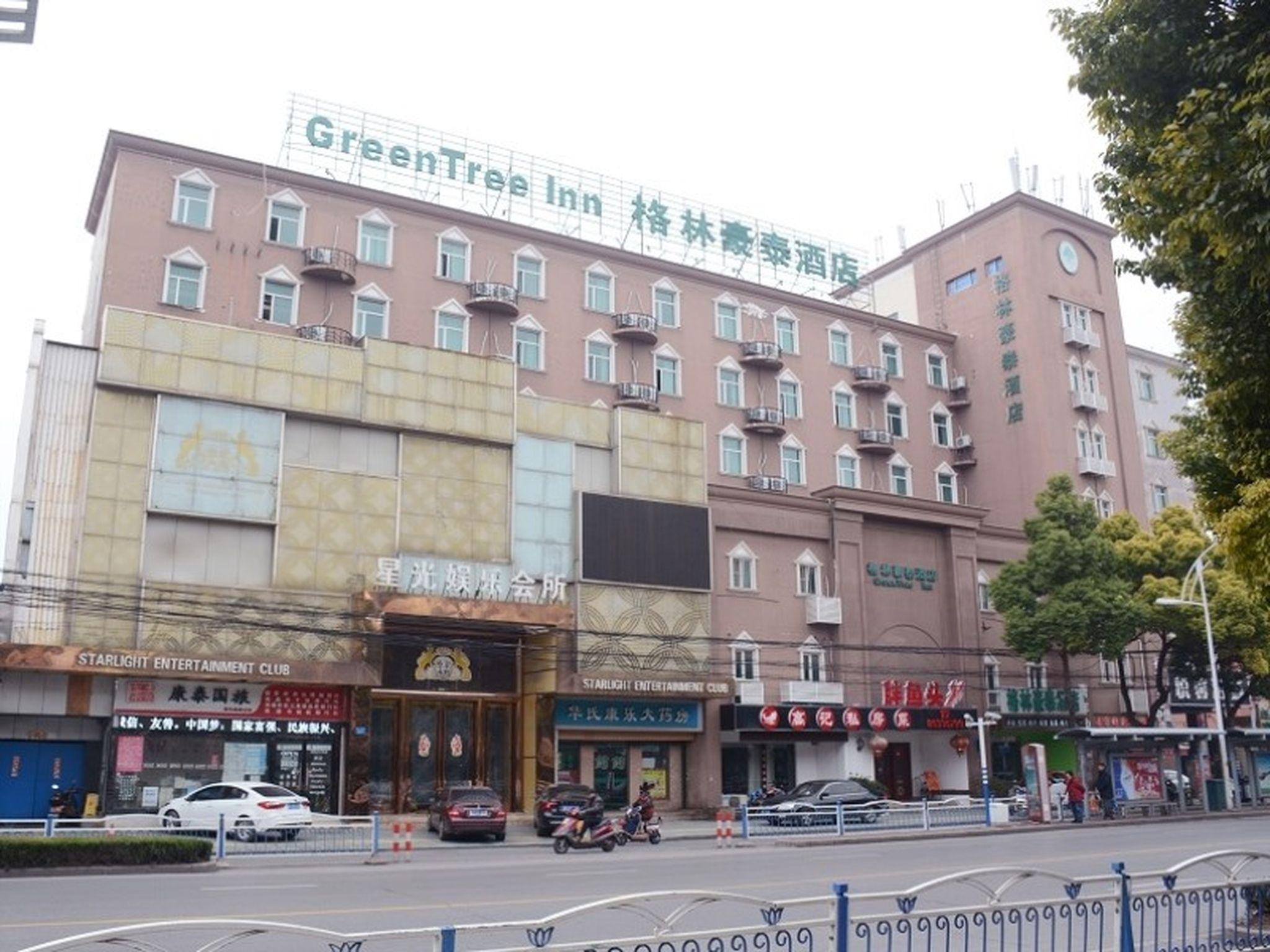 GreenTree Inn Nantong Qingnian Middle Road Business Hotel