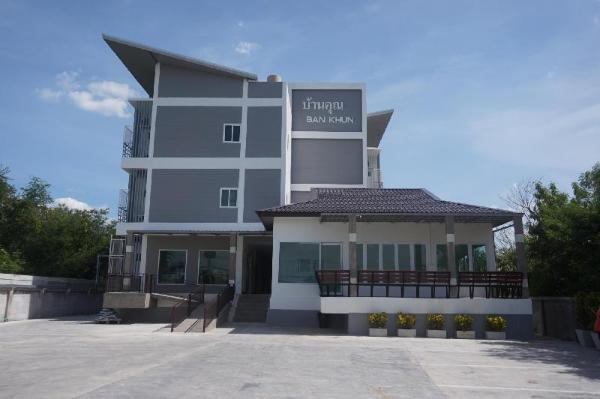 Bankhun Residence Nakhonratchasima