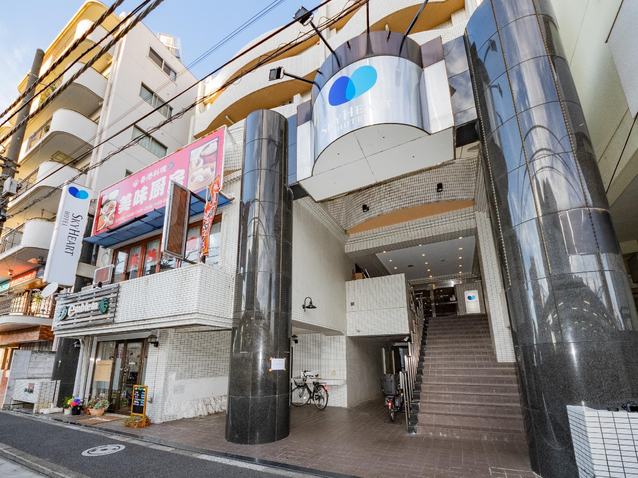 SkyHeart Hotel Koiwa