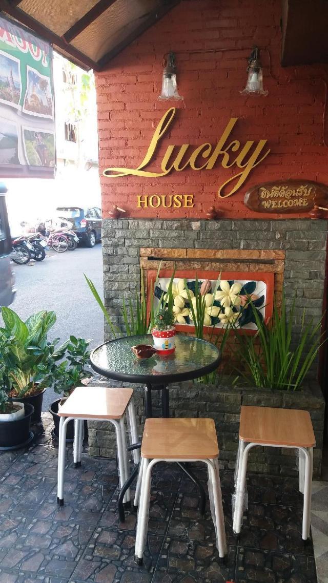 Lucky House – Lucky House