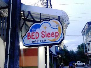 Krabi Bed Sleep Hotel Krabi Bed Sleep Hotel