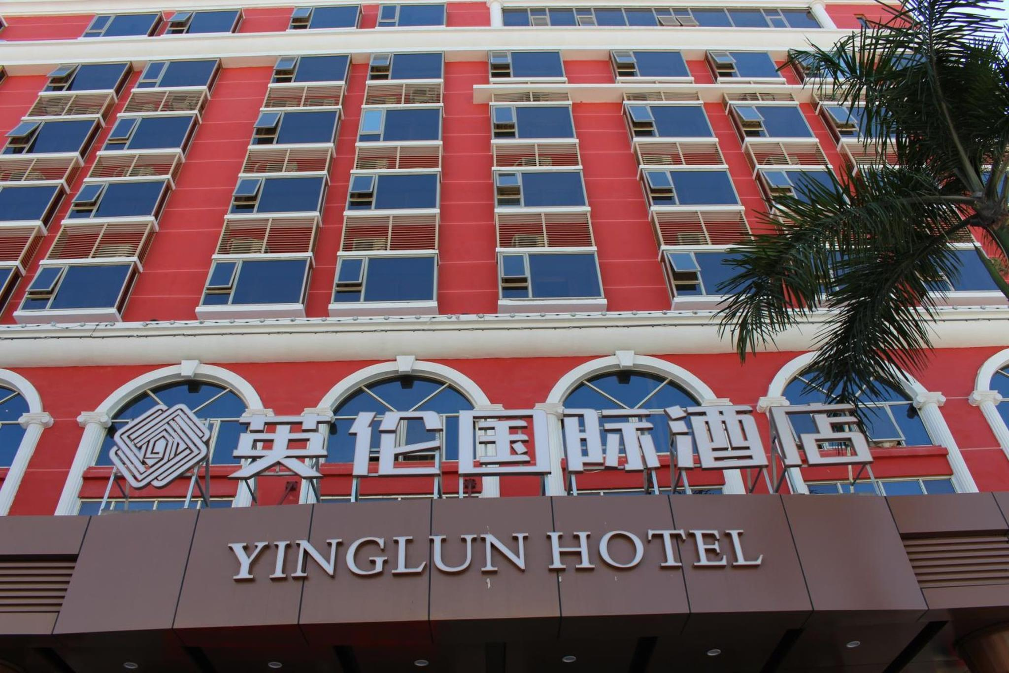 Shenzhen Yinglun Hotel