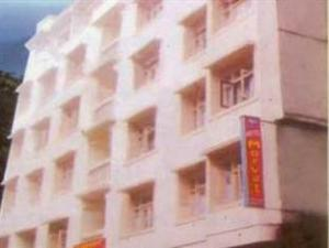 Hotel Marvel International and Restaurant