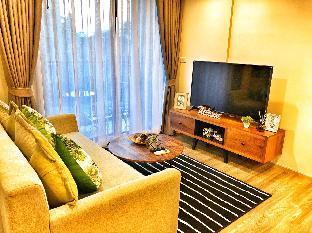 Rain Cha Am - Hua hin (4th floor) By SAKE
