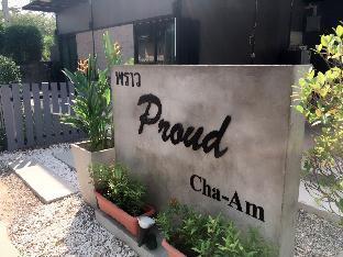 %name Proud cha am หัวหิน/ชะอำ