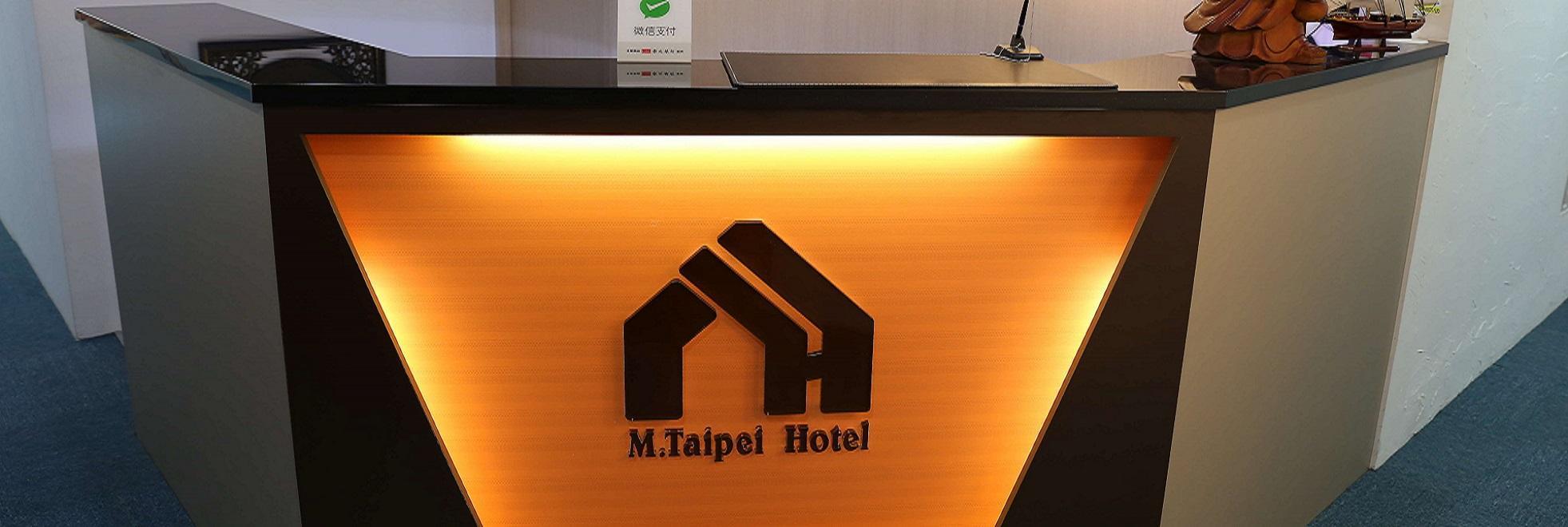 M Taipei Hotel