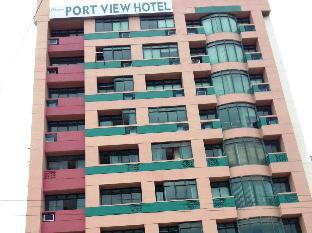 picture 5 of Crown Port View Hotel