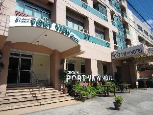 picture 1 of Crown Port View Hotel
