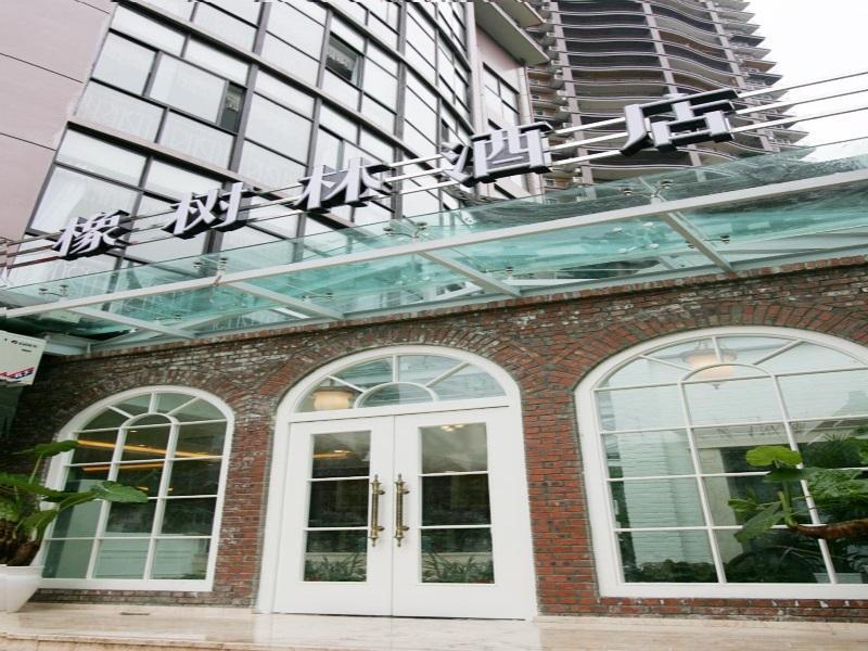 Oak Hotel Chongqing Yingxiang Branch