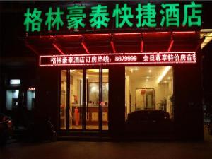 GreenTree Zhejiang Huzhou Deqing Mogan Mountain Express Hotel