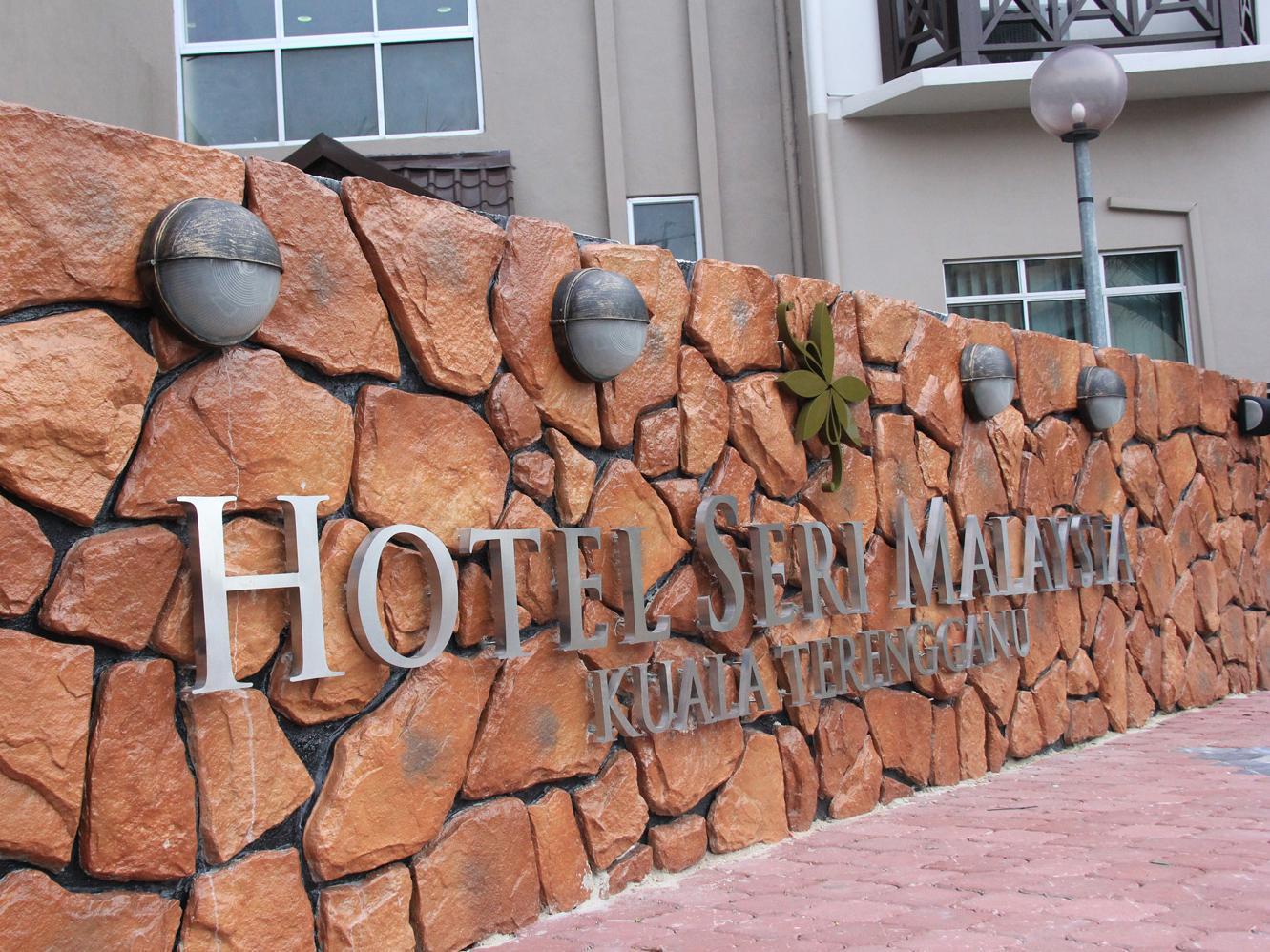 Hotel Seri Malaysia Kuala Terengganu