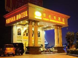 Vienna Hotel Chengdu Exhibition Center