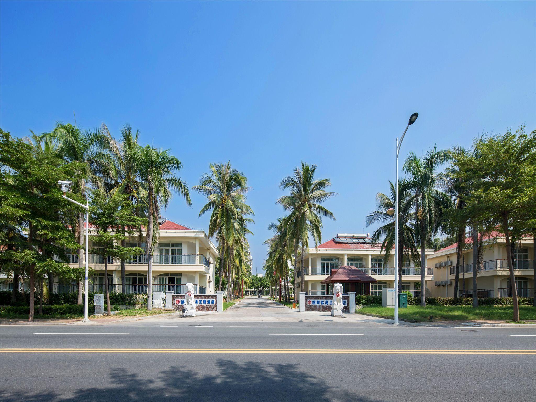 Sanya Yinyuan Holiday Village