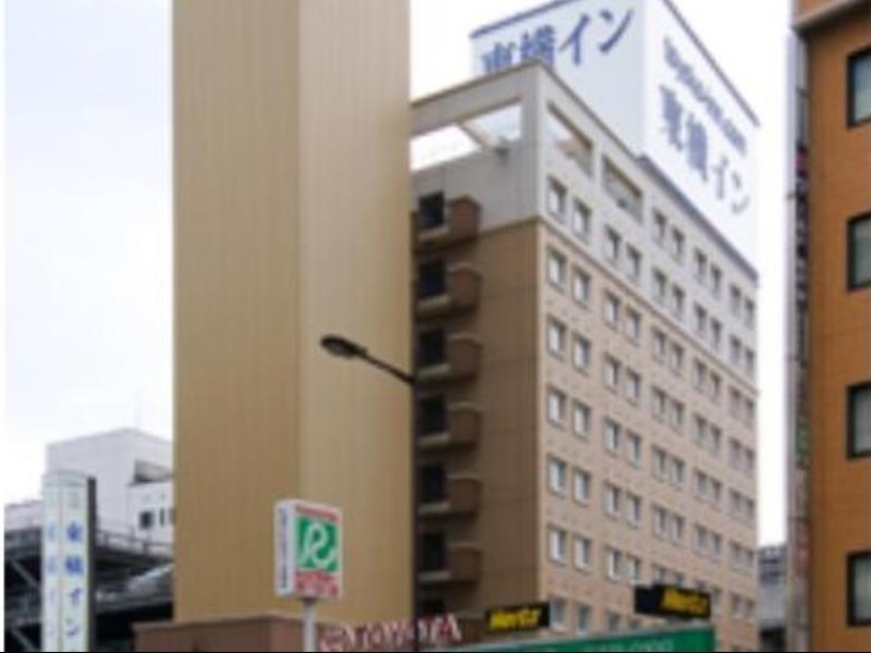 Toyoko Inn Kokura Eki Shinkansen Guchi
