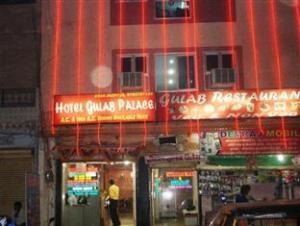 โรงแรมคูลับ พาเลซ (Hotel Gulab Palace)