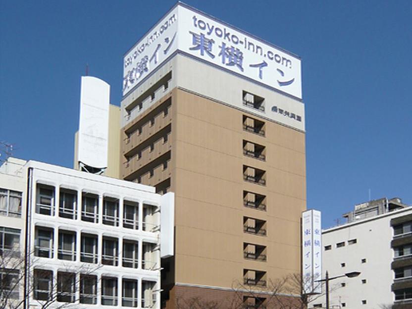 Toyoko Inn Shimonoseki Kaikyo Yume Tower Mae
