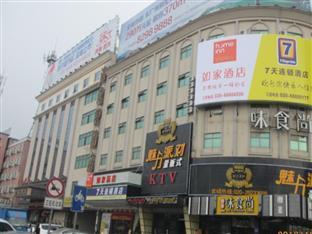 Home Inn   Guangzhou Xintang Guangshen Avenue