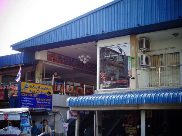At Sea Residence Pattaya